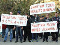 Запорожсталевцев свезли митинговать под суд