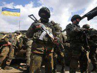 23 батальон территориальной обороны снова отправился в зону АТО