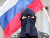Боевику, у которого нашли фото с пытками украинских военных, светит 15 лет