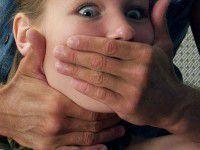 Возле памятника «Тревожная молодость» изнасиловали 14-летнюю девушку