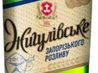 Запорожское пиво выиграло международный конкурс