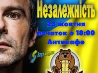 Запорожские музыканты споют песни Вакарчука, чтобы помочь армии