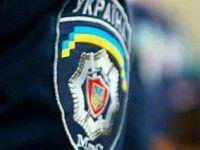 Злоумышленника из Крыма задержали в Запорожской области