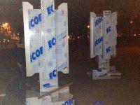 Фотофакт: В Запорожье в темноте устанавливают новые стенды героям АТО