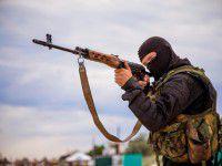 Снайпер батальона «Азов»: «Мы шли из-под Иловайска 12 часов, очень хотелось жить»
