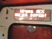 В Запорожье маршрутчик бесплатно разместил запрещенную политрекламу