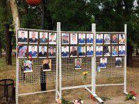 В Запорожье вандалы разбили стенд героям АТО