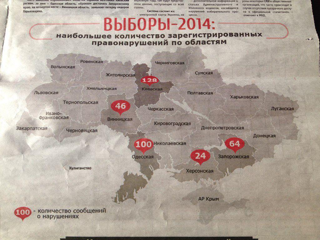 Запорожских избирателей соблазняют в Украине чаще остальных