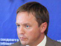 На запорожского нардепа во время встречи с избирателями напал оппонент