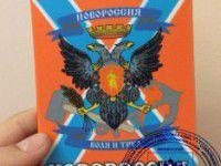 Запорожских сепаратистов в зону АТО будут пропускать по специальным паспортам