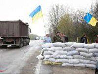 Житель столицы пытался провезти в Запорожскую область почти десяток гранат