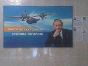 images-boguslaev-500x375