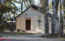 В центральном парке Запорожья заработала пеленальная комната (Фото)