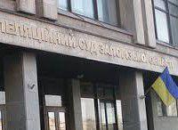 В Запорожской области под люстрацию попали трое прокурорских замов