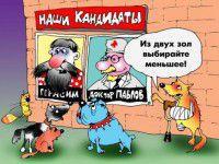 Особенности избирательной кампании в Запорожье