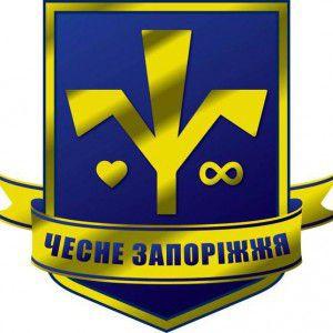 ЛогоЧЗ