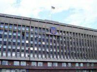 Бывшего чиновника запорожской ОГА осудили за взятку