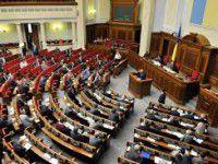 Украина взяла курс на НАТО: как голосовали запорожские нардепы