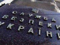 На майские праздники сотрудники запорожской СБУ переходят на усиленный режим работы