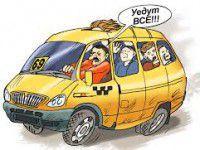 Маршрутчики требуют увеличить плату за проезд и грозят забастовками