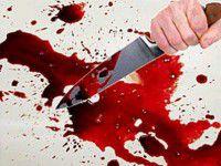 Бердянец убил себя ударом ножа в сердце