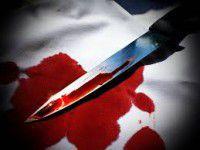 Запорожскому милиционеру вор изрезал ножом лицо
