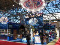 «Мотор Сич» получил от Минобороны заказ