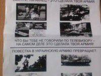 Активисты начали охоту на сепаратистов-агитаторов