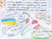 Смелый почтальон возит детские письма бойцам на передовую