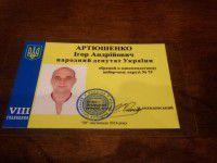 Запорожский депутат похвастался мандатом (Фото)