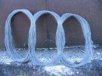Запорожские заключенные плетут ловушки для террористов