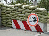 Под Донецком во время минометного обстрела погиб солдат из 37-ого батальона