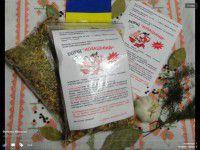Фотофакт: Запорожским бойцам готовят сухие борщи