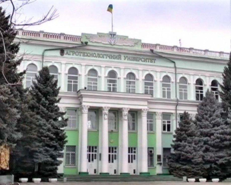 Запорожский университет уходит на каникулы на три месяца