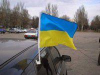 В Энергодаре День украинской армии отметят автопробегом