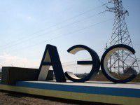 На Запорожской АЭС тушили пожар