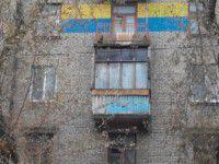 Новая волна патриотизма: Запорожцы берут окна в сине-желтые «рамки»