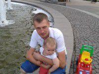 Запорожская семья разыскивает пропавшего кормильца (Фото)