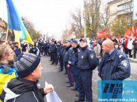 В Мелитополе митинг коммунистов закончился потасовкой