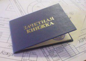 Zachyotka