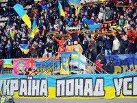 Запорожские фанаты организовали свой аукцион