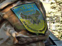 В Запорожье во время осады алюминиевого завода пострадали четверо военных
