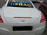 Фотофакт: Водитель оставил послание для Путина на заднем стекле иномарки