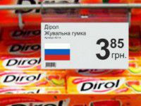 Российские товары в запорожских магазинов промаркируют