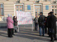 Запорожцы пикетируют мэрию: Руки прочь от Ленина и Дзержинского!