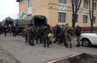 Спецназовцы отправились в зону АТО на бронемашине с номером: «ПТН ПНХ»