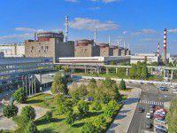 На атомной станции боролись с «выбросом радиоактивных веществ»