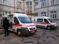 В запорожский госпиталь приехали подарки от Святослава Вакарчука