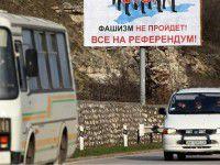 Запорожцы больше не смогут ездить в Крым на поездах и автобусах