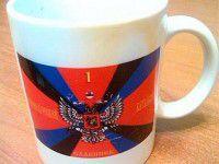 На запорожском аукционе продали чашку Стрелкова
